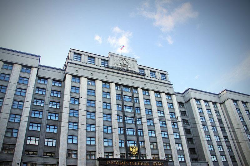 Госдума предусмотрела коэффициент, ограничивающий ежегодный рост налога на имущество физлиц