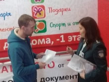 Посетителям торгового центра Нижнего Тагила рассказали о Личном кабинете налогоплательщика