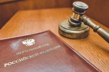 Верховный Суд РФ разъяснил, когда инспекция имеет право привлекать к административной ответственности организации, не состоящие у нее на учете
