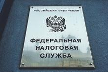 ФНС России разъяснила, в каких случаях решение по жалобе налогоплательщика может быть самостоятельным предметом спора