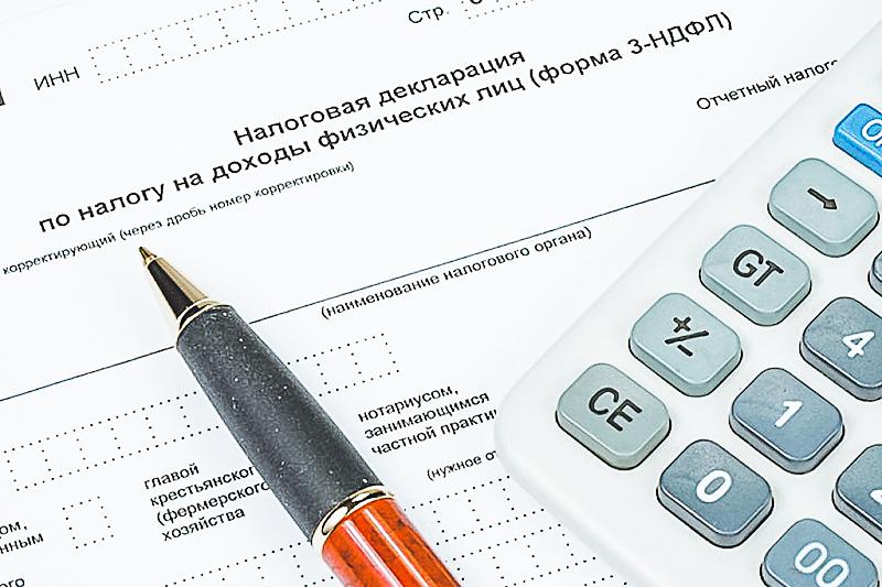 3 ндфл липецк заполнение деклараций регистрация ип форма 21002