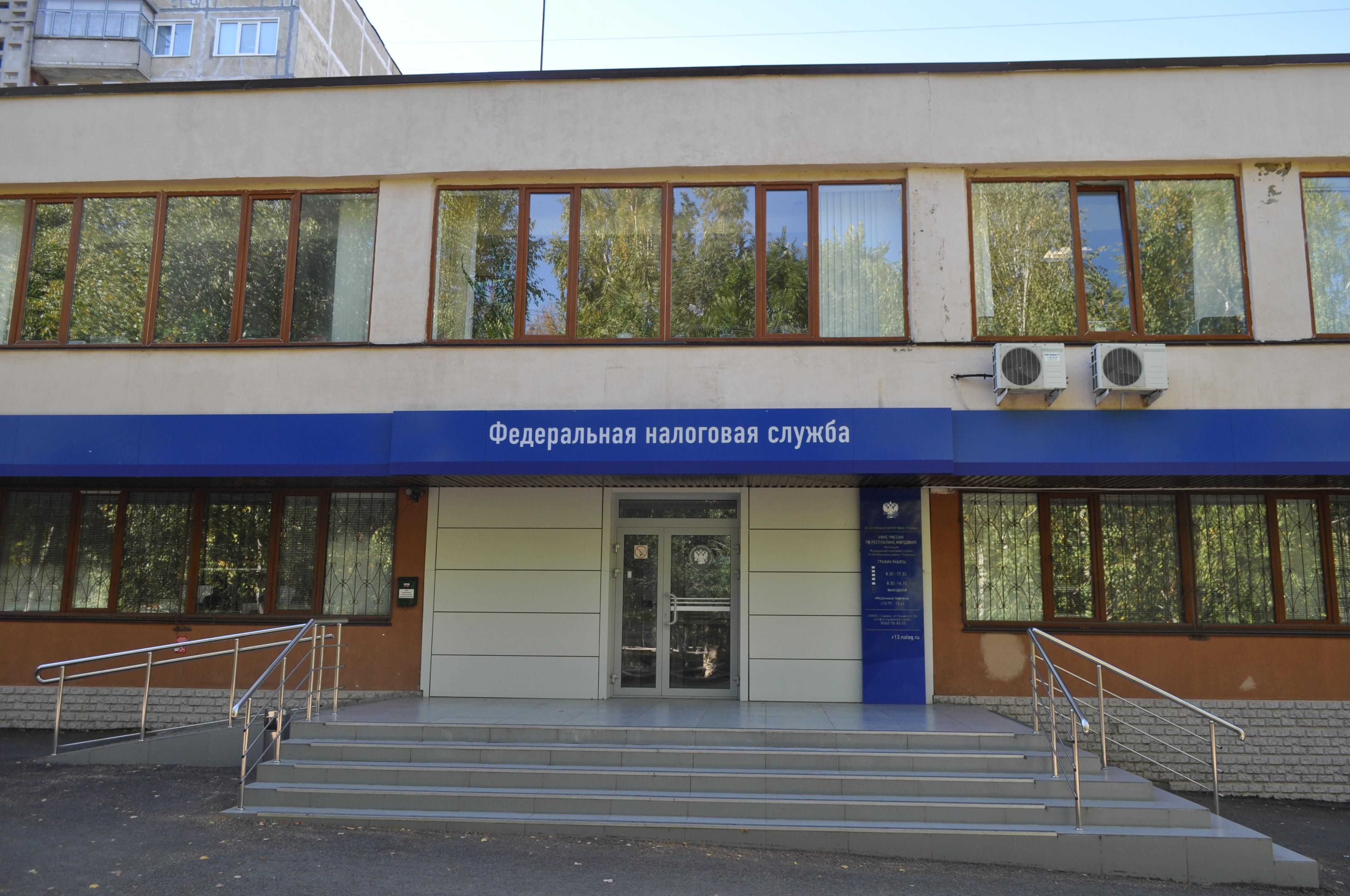 Отдел электронной отчетности октябрьского района регистрация ип бизнес партнер