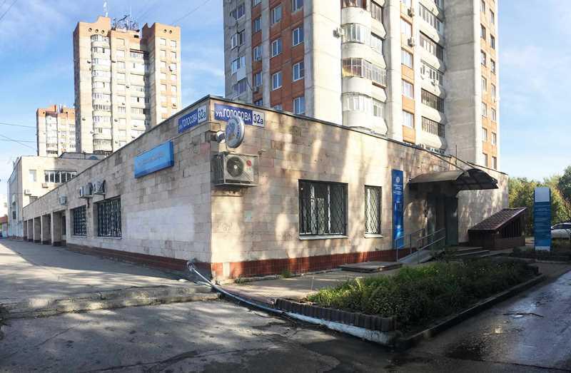 Код самарской области для телефона город тольятти