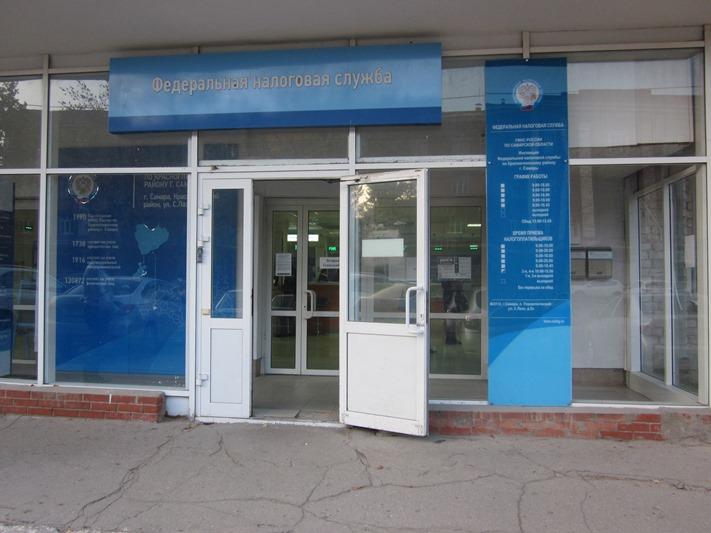 Регистрация ип налоговая в самаре как скачать заявления о регистрации ип