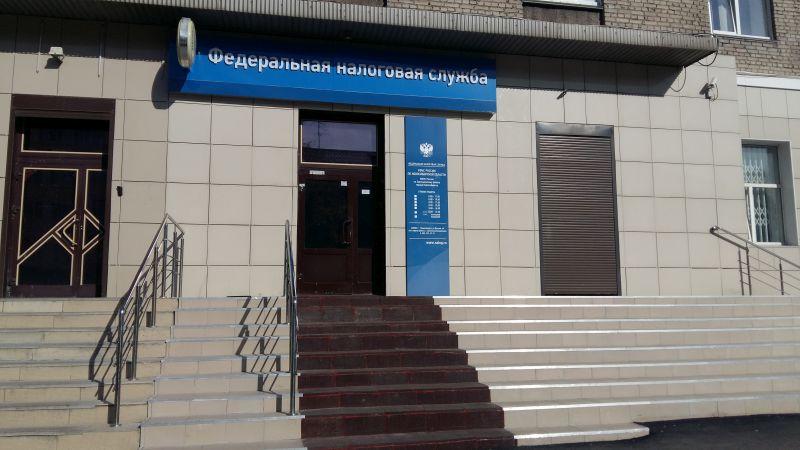 кредитных организациях расположенных на территории