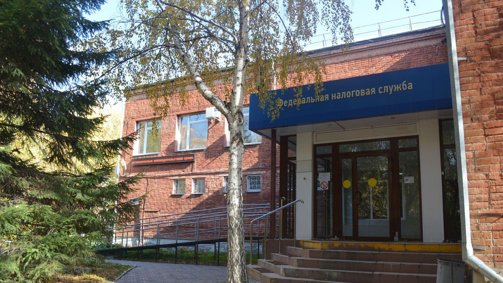 Налоговая октябрьский округ омск