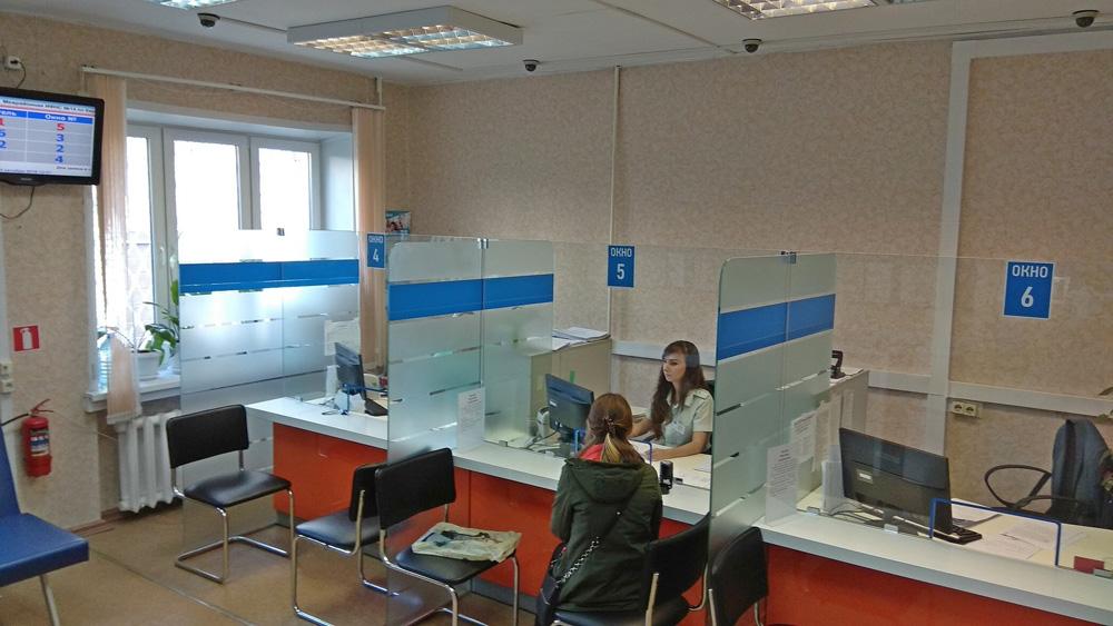 Регистрация ип профсоюзная пфр москва ип регистрация