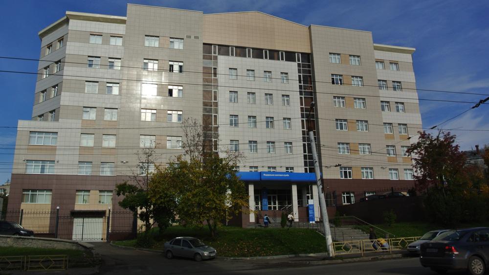 Регистрация ип киров ифнс процедура регистрации ип в 2019