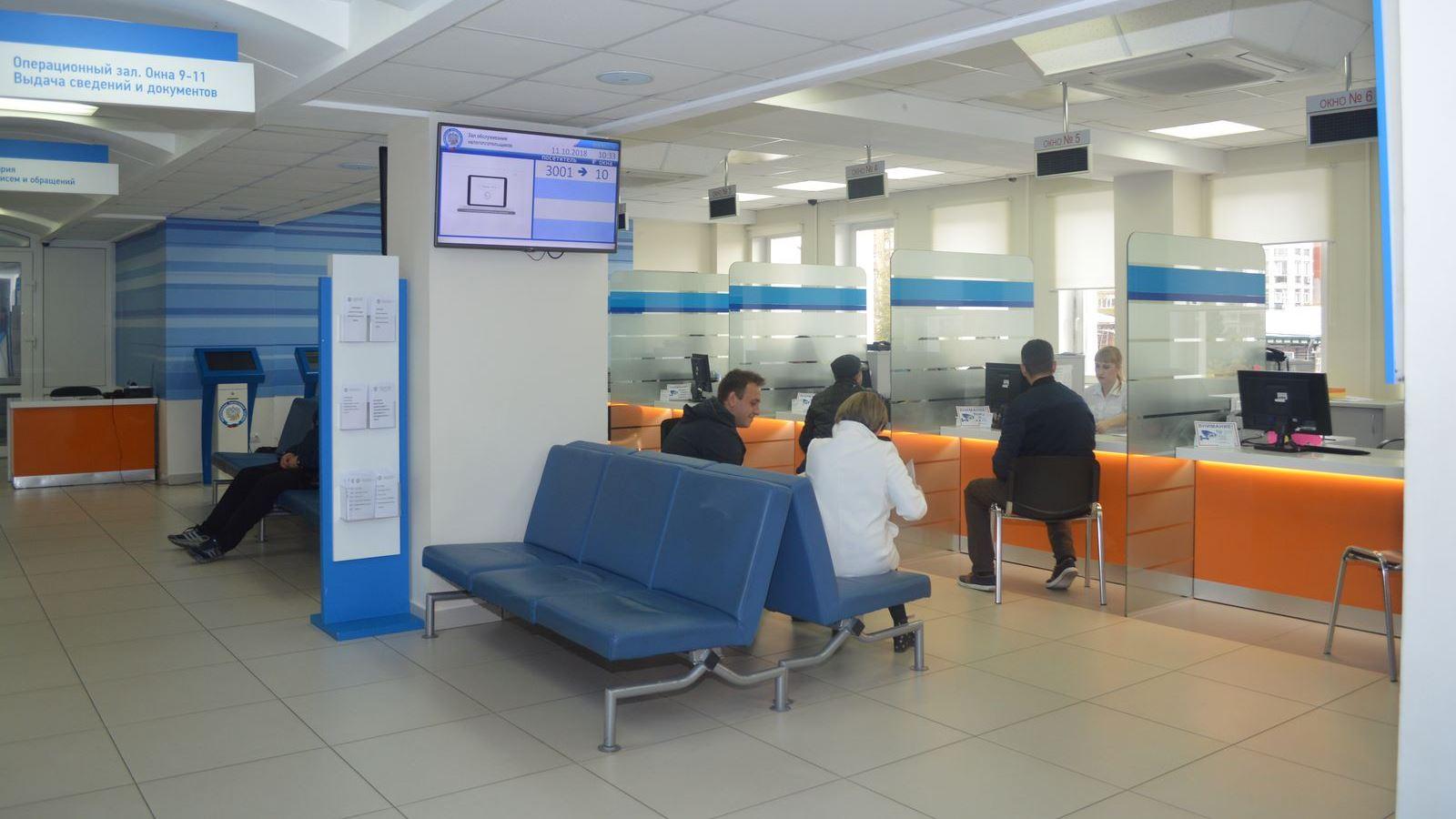 Налоговая по регистрации ип в омске ип смена регистрация