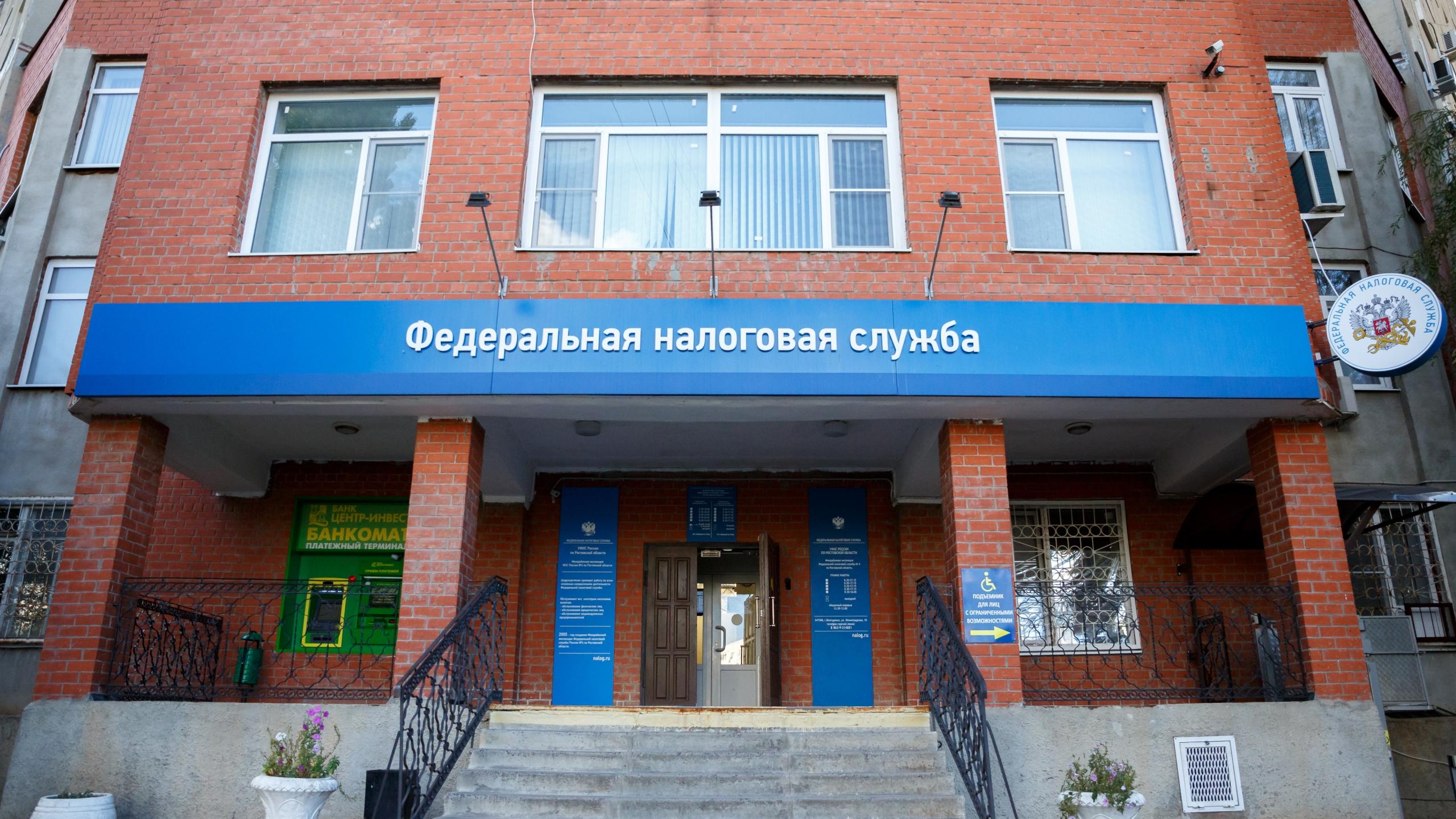 белгород бухгалтерское обслуживание