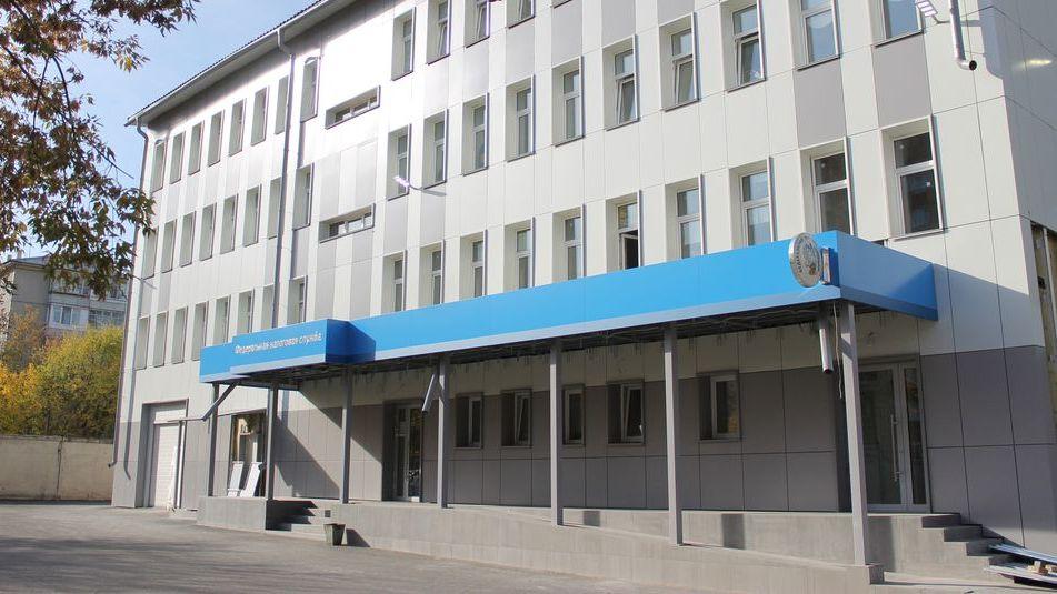 Налоговая красноярск для регистрации ип декларация для вычета ндфл бланк