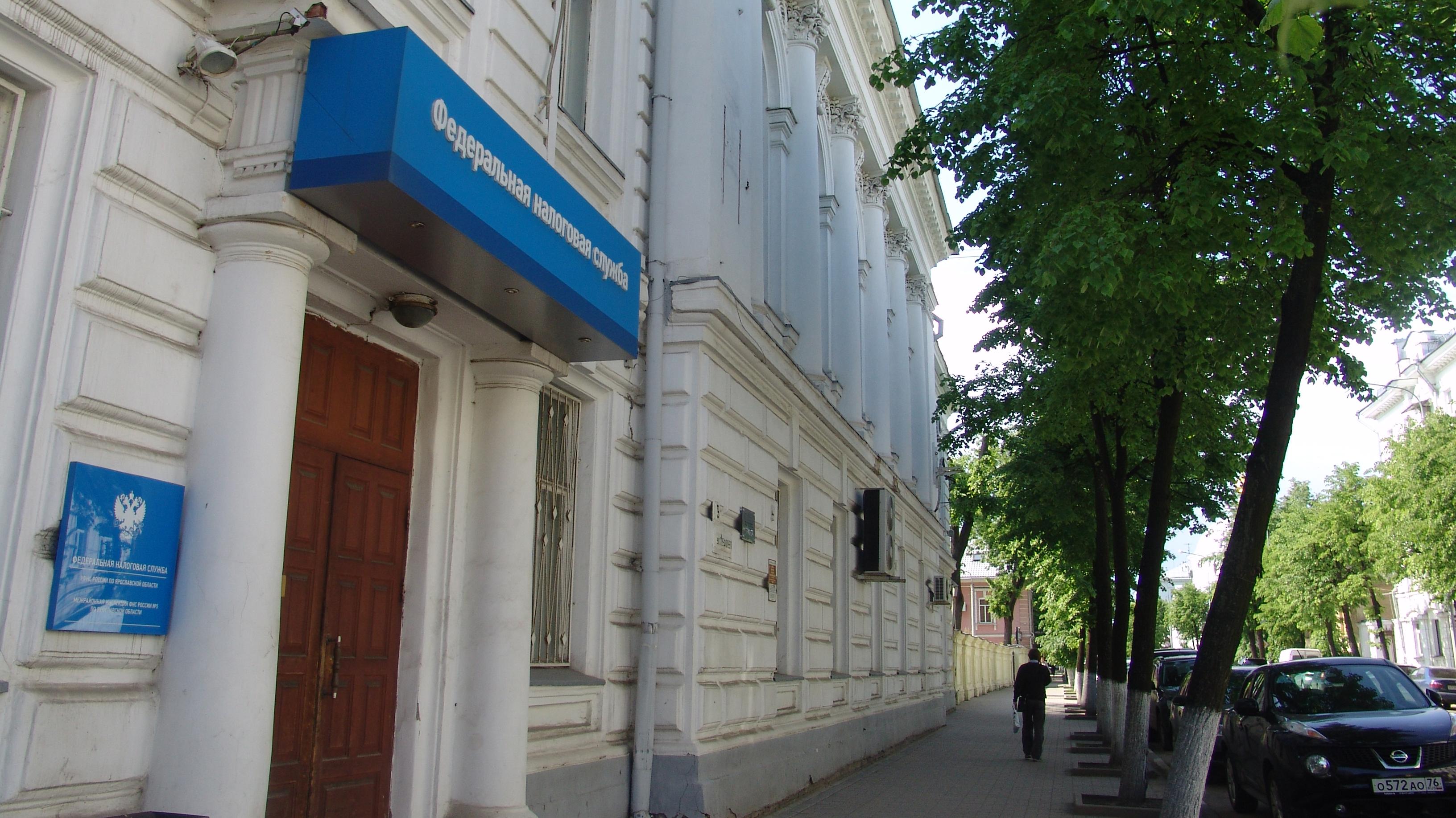 регистраиця сайта Ярославский район