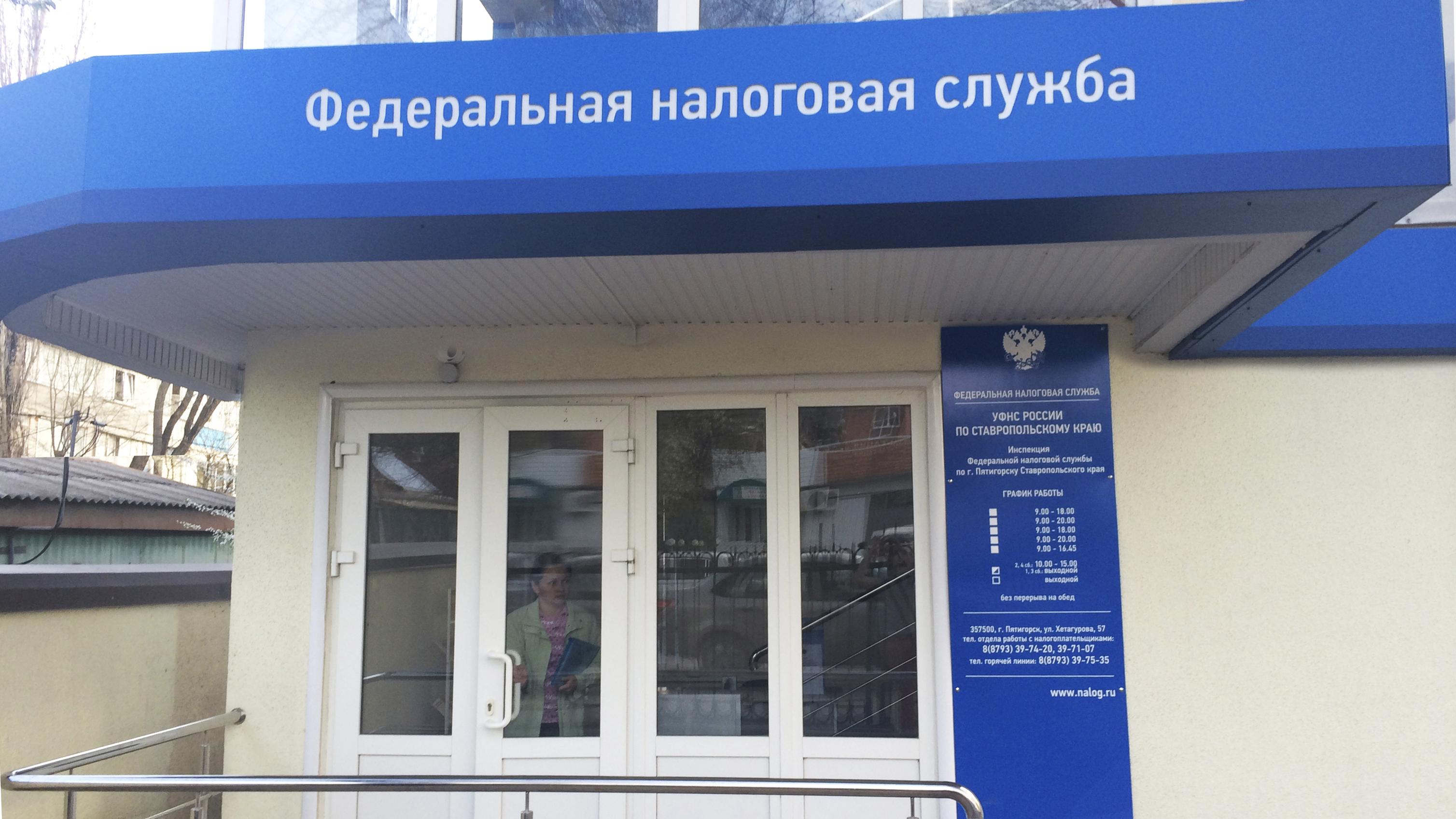 Электронная отчетность пятигорск электронная отчетность сбис ярославль
