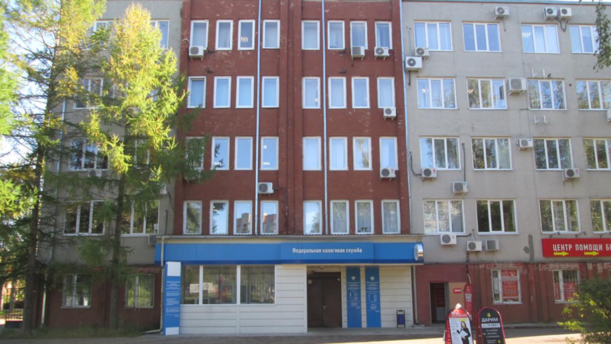 Ярославль регистрация ооо налоговая регистрация ип усн
