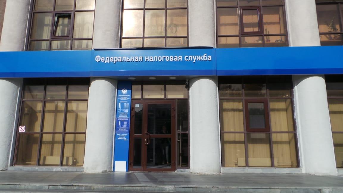 Регистрация ип на хомякова 4 регистрация ип через мфц в москве