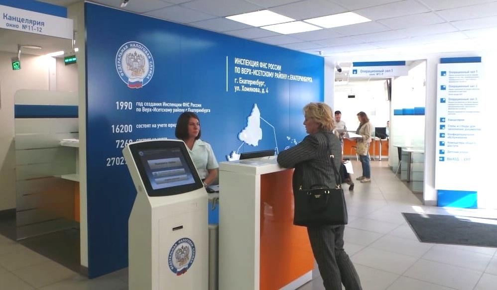 Регистрация ип в екатеринбурге хомякова первичная документация в бухгалтерии украина