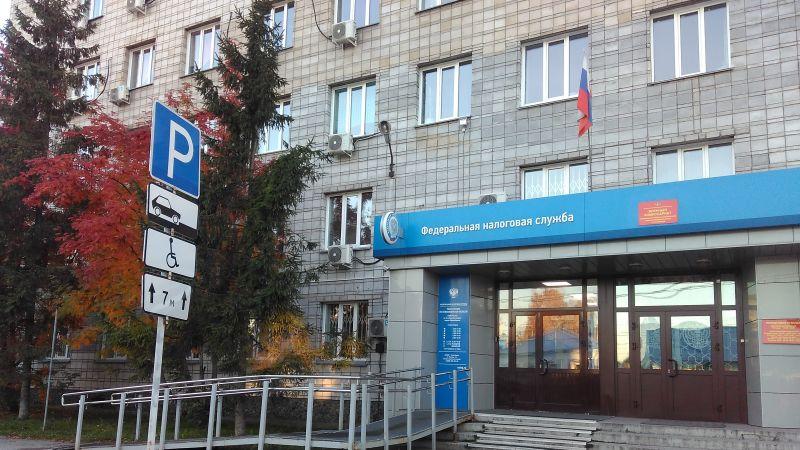 код города новосибирска телефон кредит по паспорту белгород