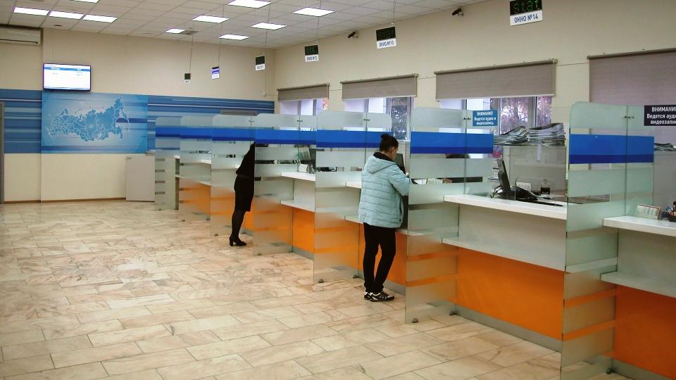 Вокзальная белгород электронная отчетность какие документы нужны по регистрации ип