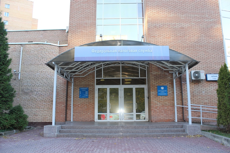 Арбитражный суд в москве официальный сайт