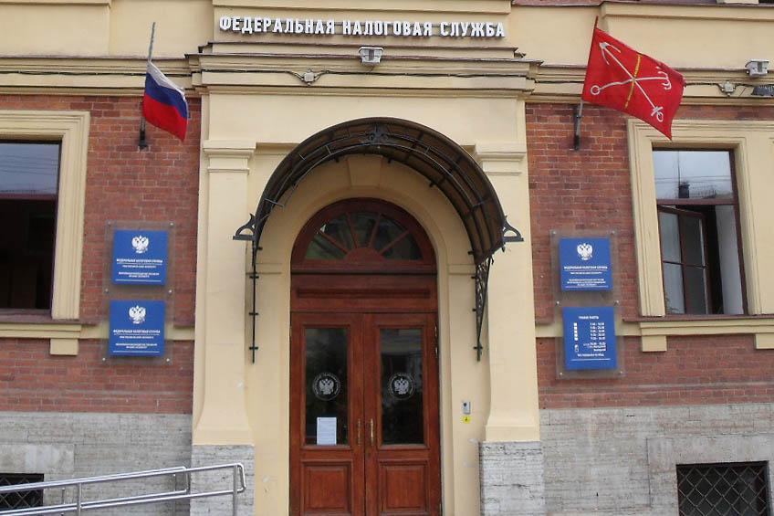 Отгрузка в калининград оформление документов