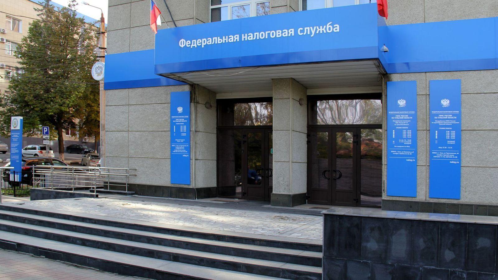 украина какие документы для регистрации ооо