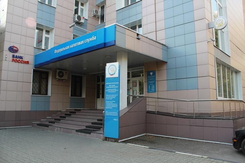 Ифнс регистрация ооо московская область заполнять декларацию 3 ндфл при продаже автомобиля