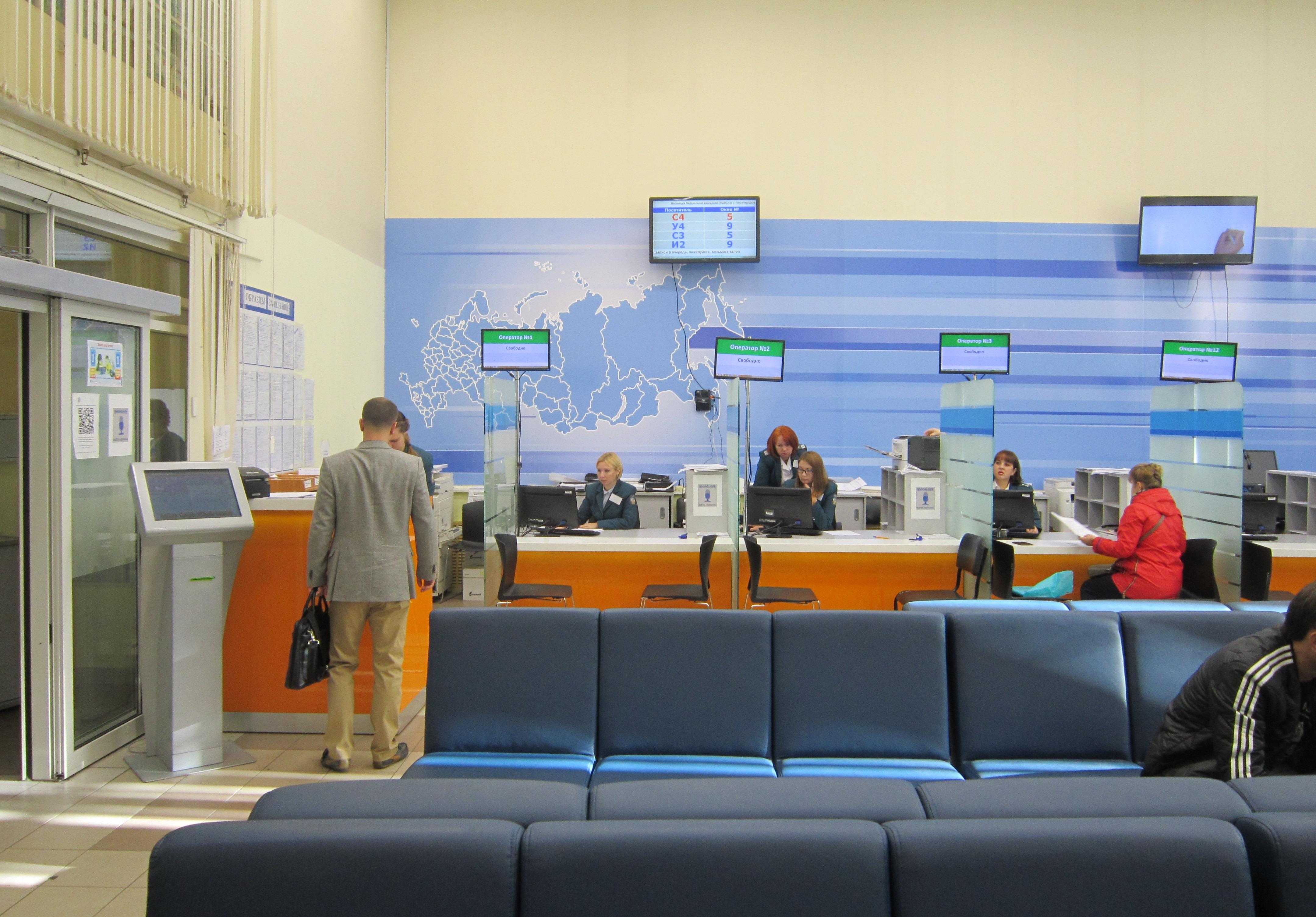 Регистрация ип в петрозаводске ифнс бухгалтерия гибдд казань