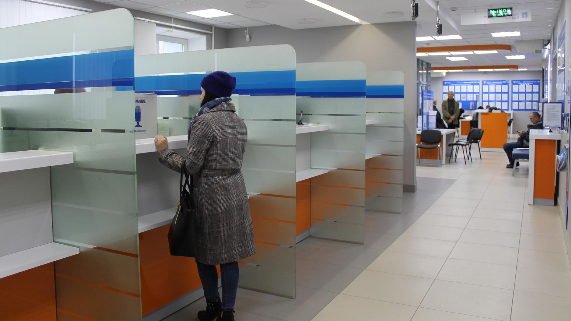 налоговая брянск 3257 реквизиты как оплатить кредитную карту почта банк