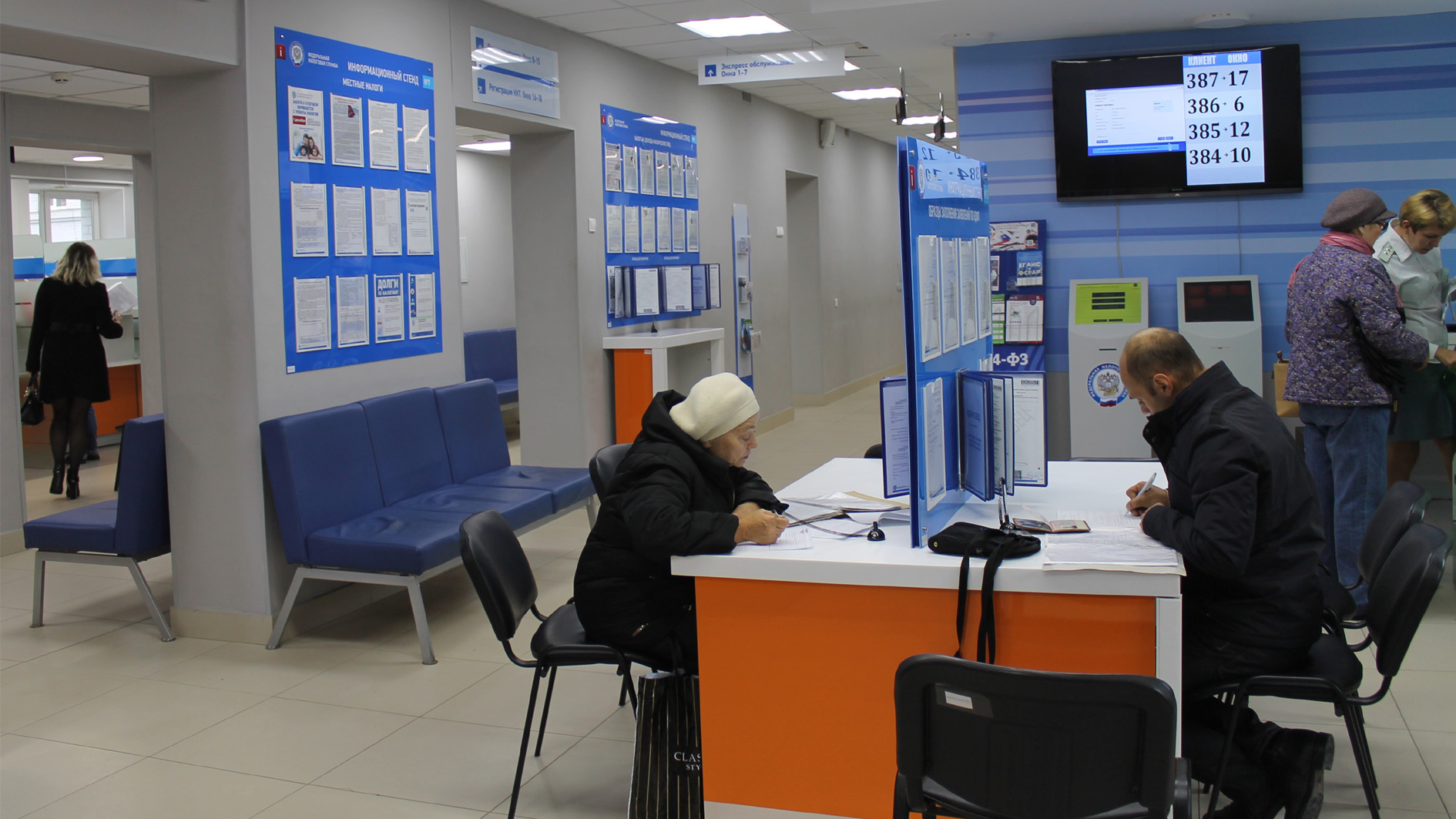 3257 инспекция фнс россии по г брянску адрескак получить льготный кредит для малого бизнеса