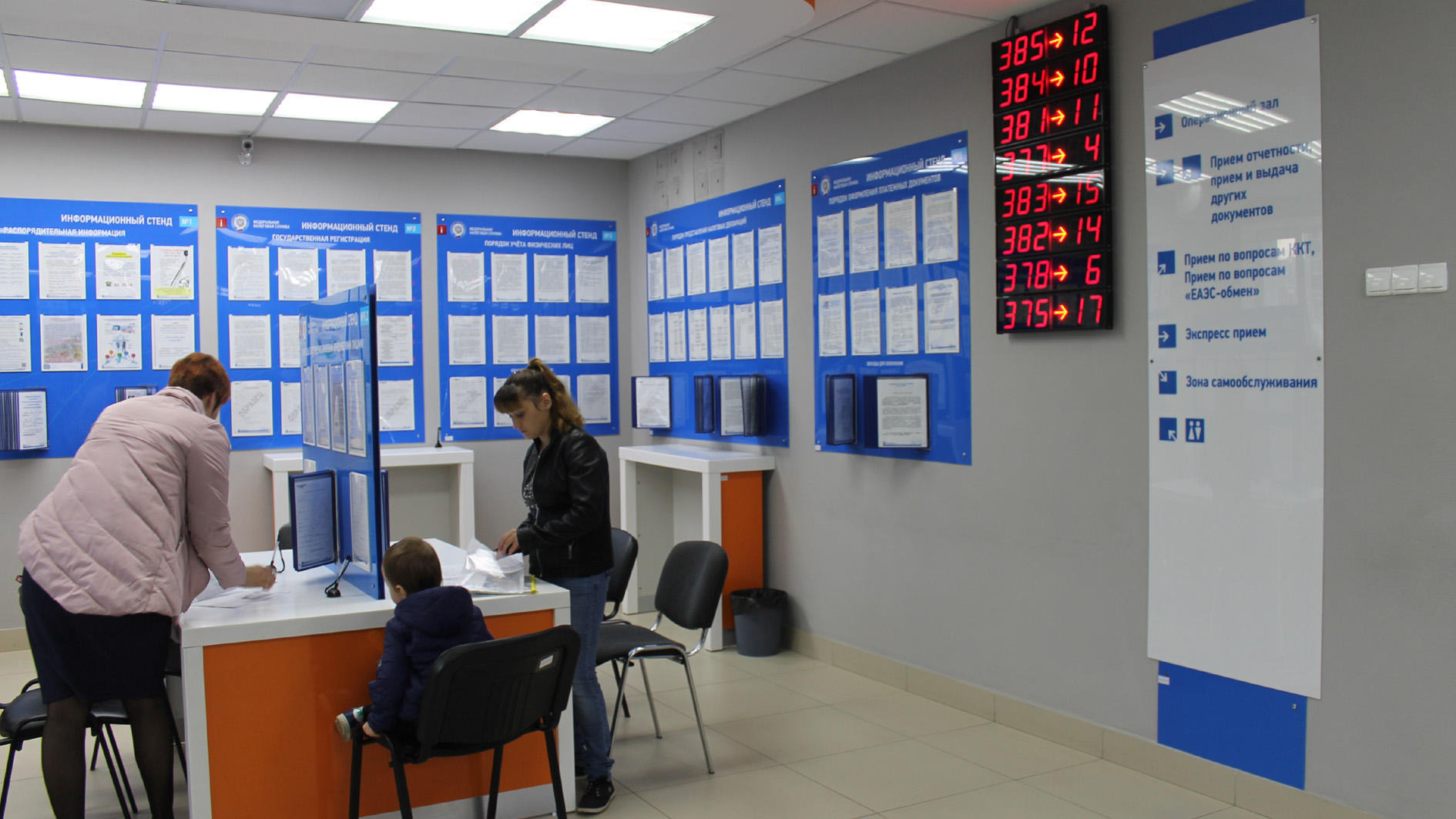 калькулятор кредита альфа банк частным лицам