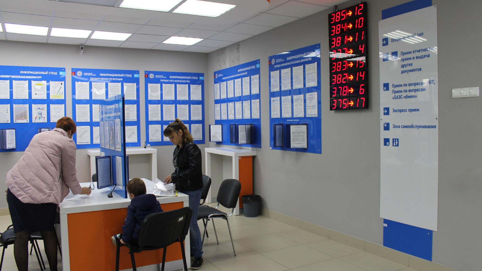 как взять кредит в банкомате по паспорту