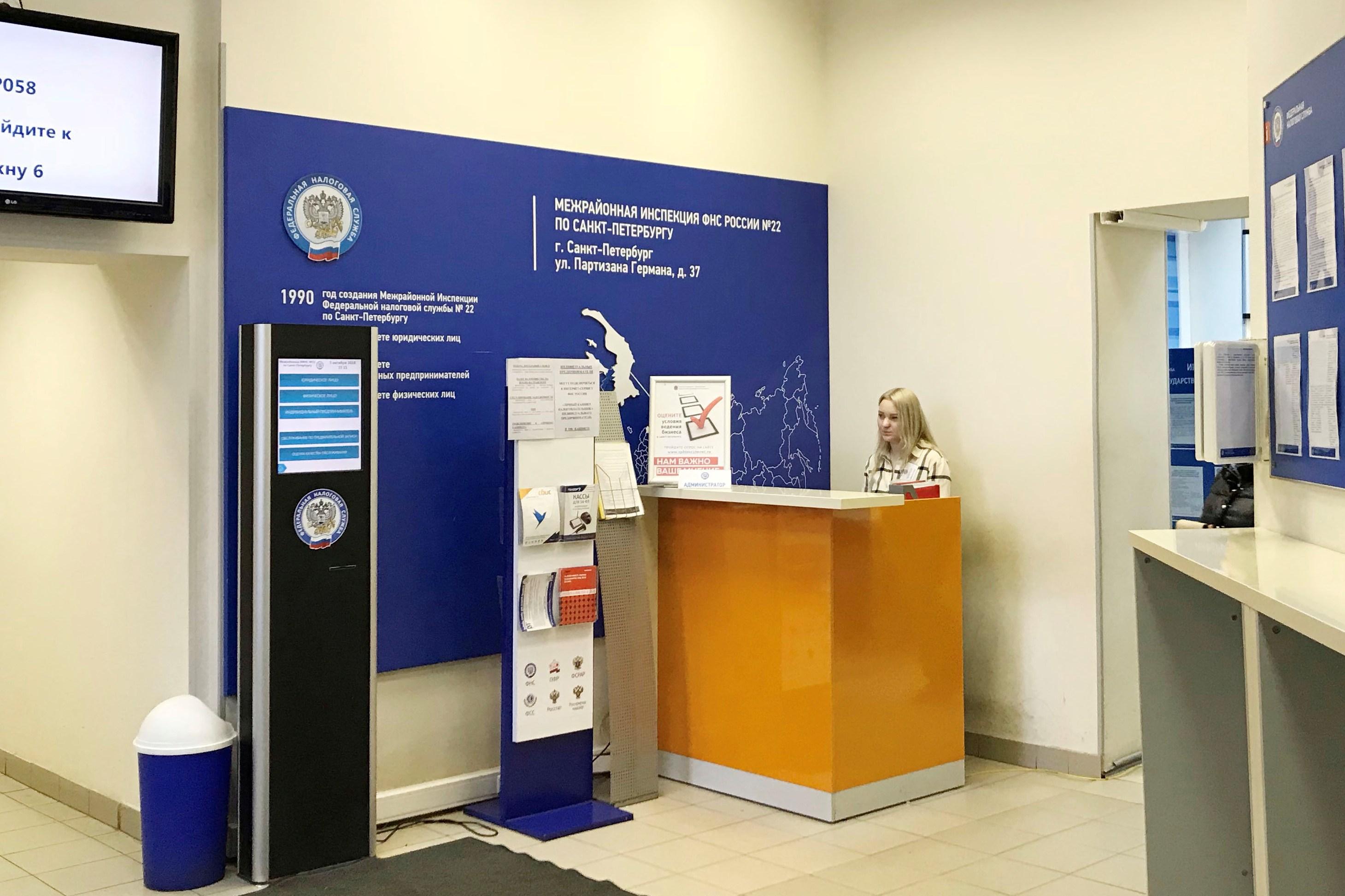 Мфц спб официальный сайт загранпаспорт