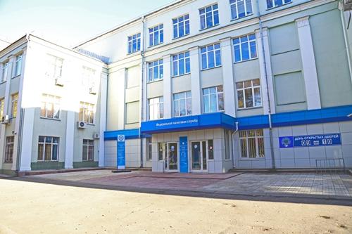 Регистрация ип налоговая инспекция москва как заполнить годовую декларацию по ндфл
