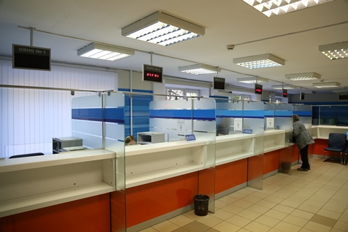 Ифнс 29 и электронная отчетность порядок сдачи электронной отчетности