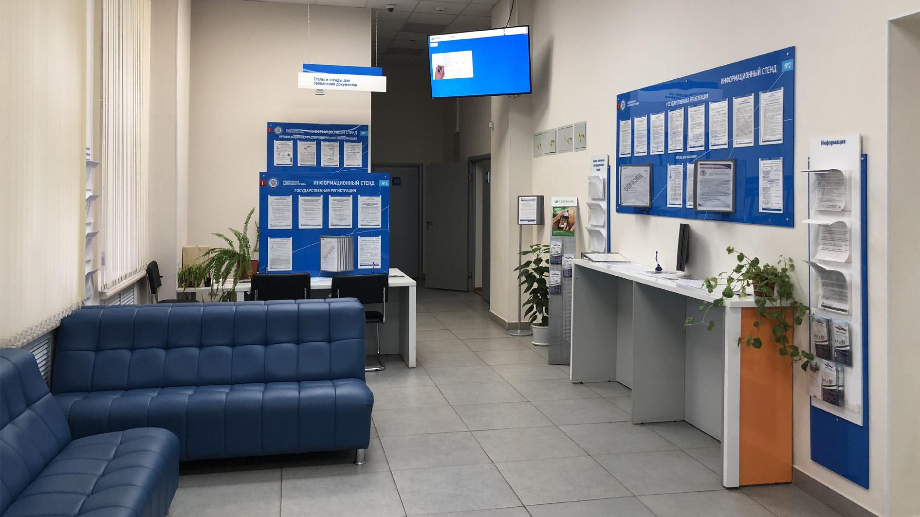 Почта банк официальный сайт кредиты физическим лицам