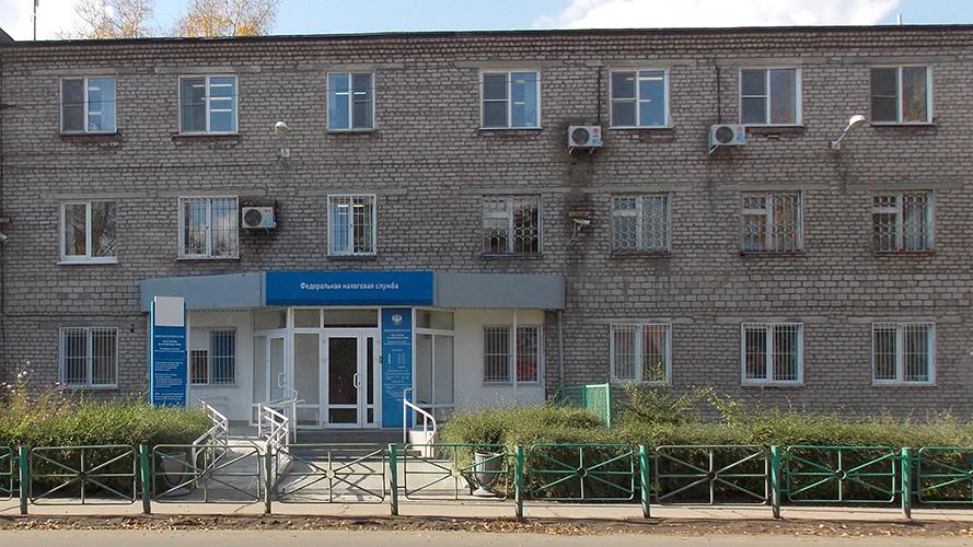 Налоговая инспекция рубцовск телефон отдела кадров