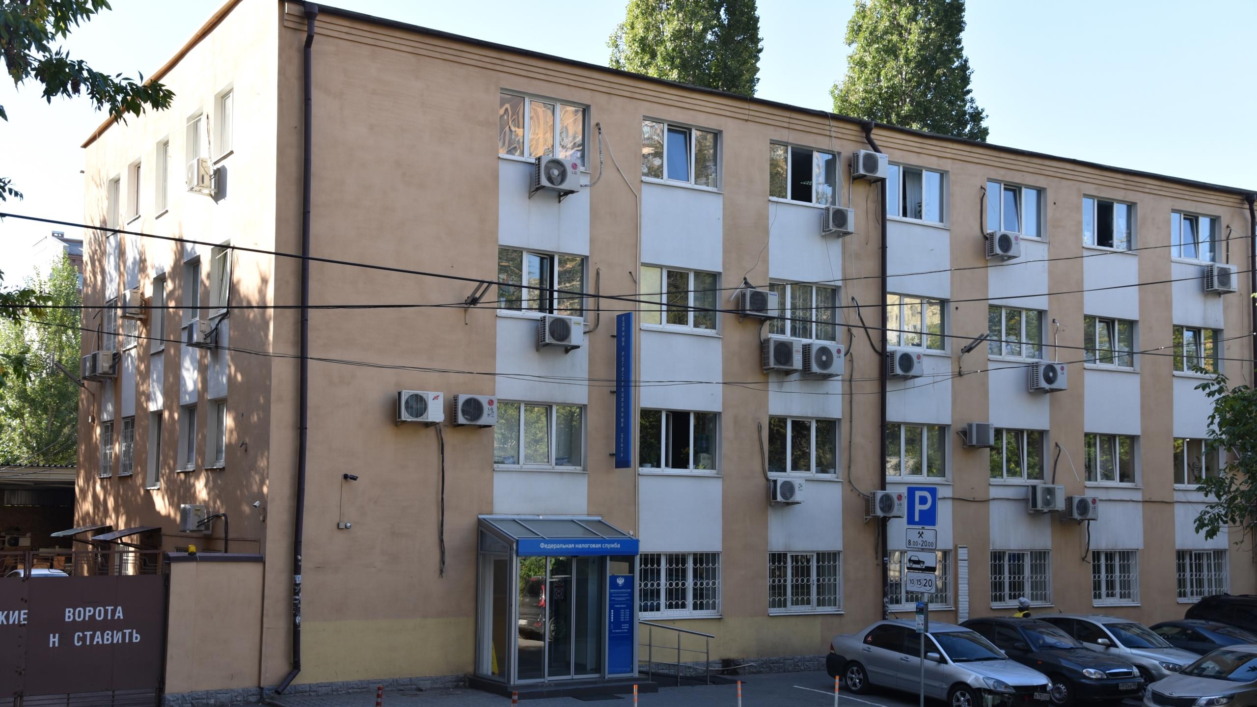 Регистрация ип ворошиловский район заявление на регистрацию ип через портал