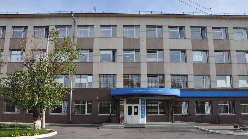24 налоговая инспекция москва официальный сайт адрес