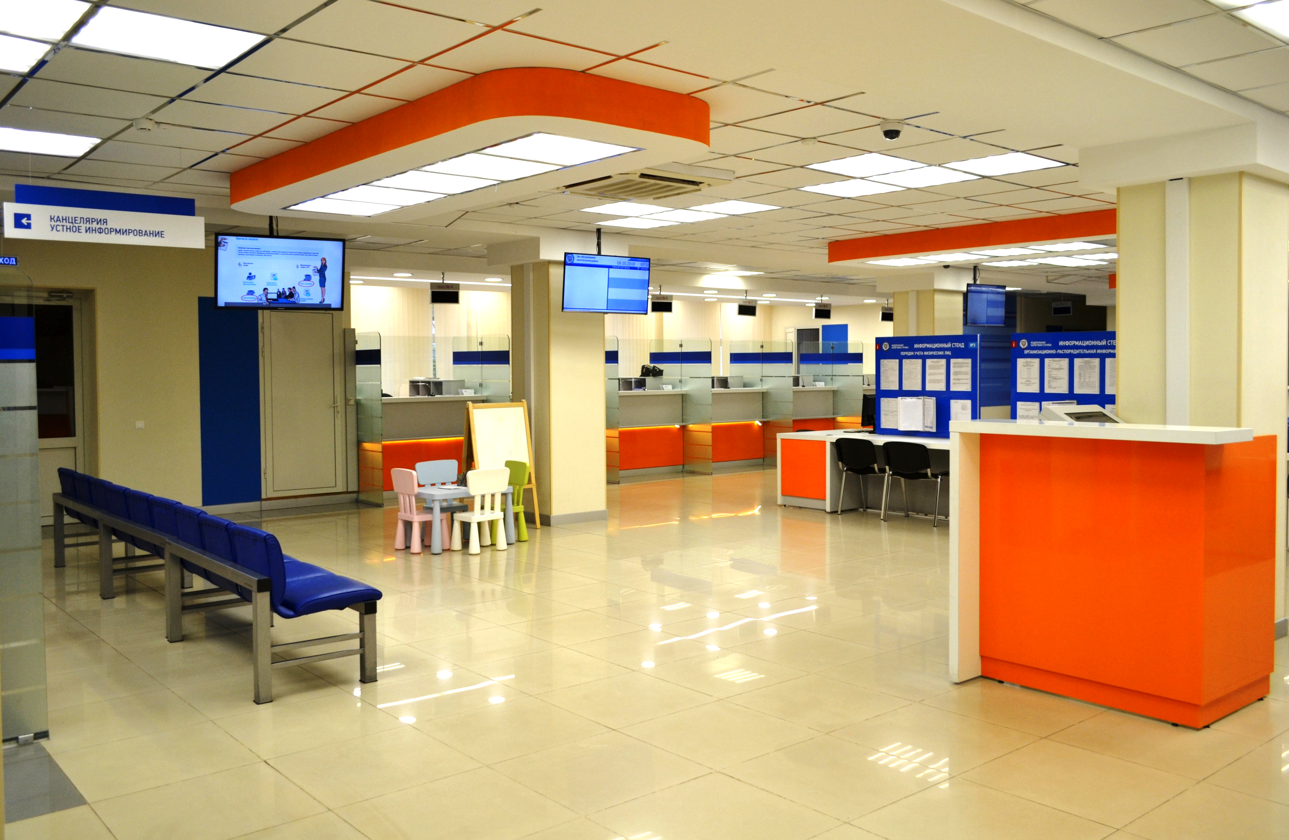 Регистрация ип набережные челны налоговая общий центр обслуживания бухгалтерский учет