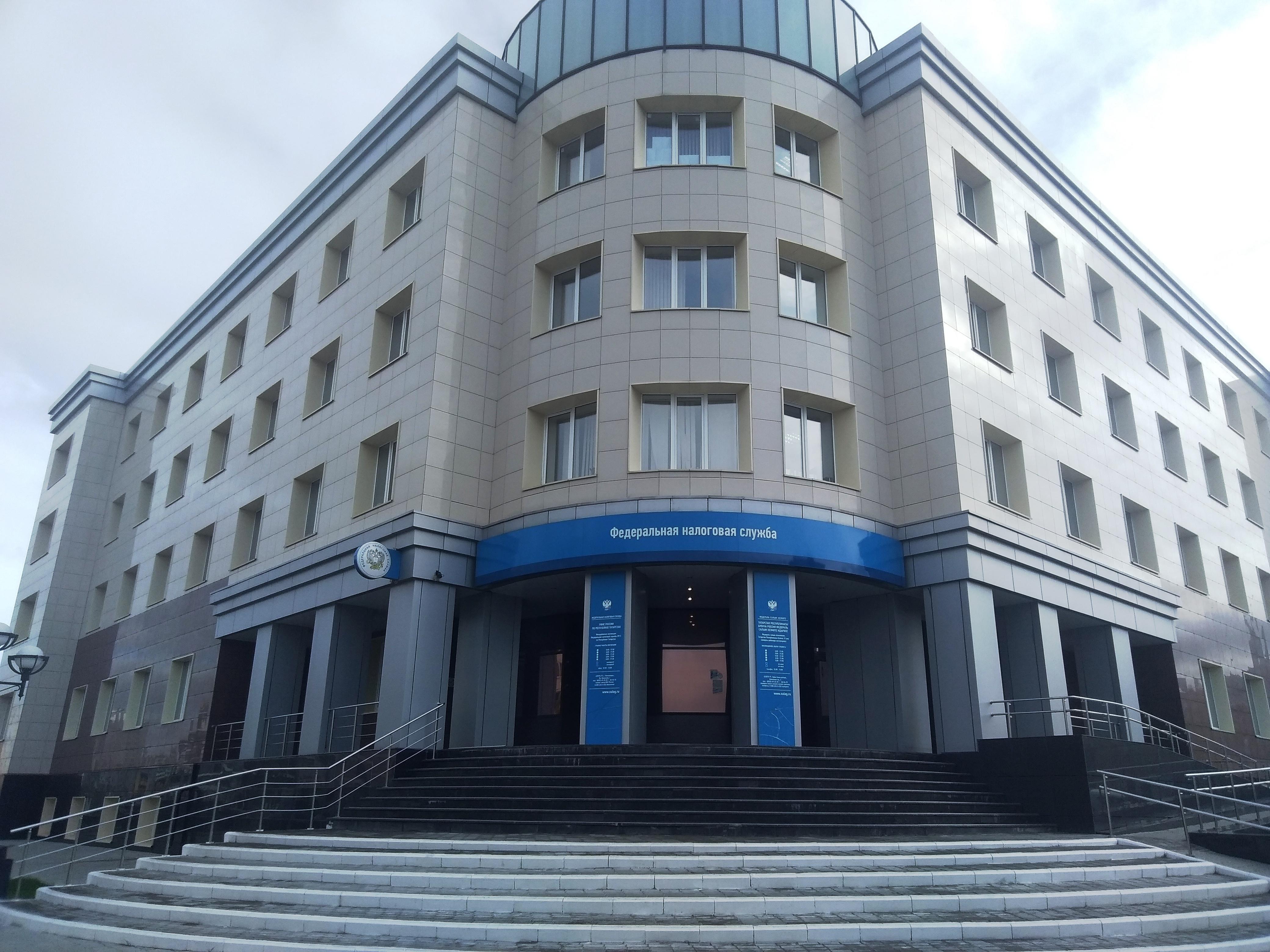 Россиян начнут штрафовать за сокрытие средств на электронных кошельках