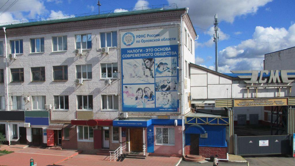 сайт бухгалтерское обслуживание москва