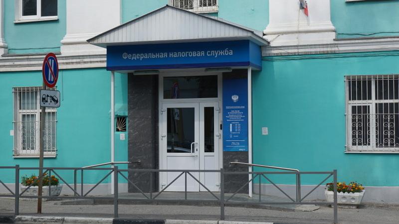 Регистрация ип рязань налоговая бюро интернет бухгалтерии мое дело