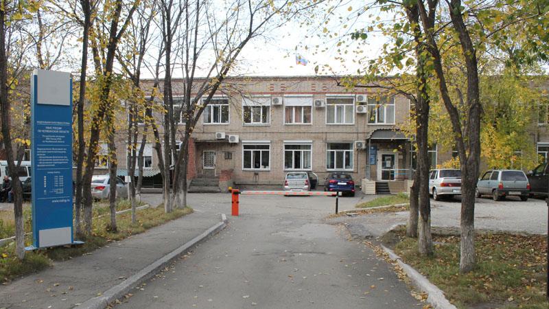 Налоговая служба г челябинска металлургический район