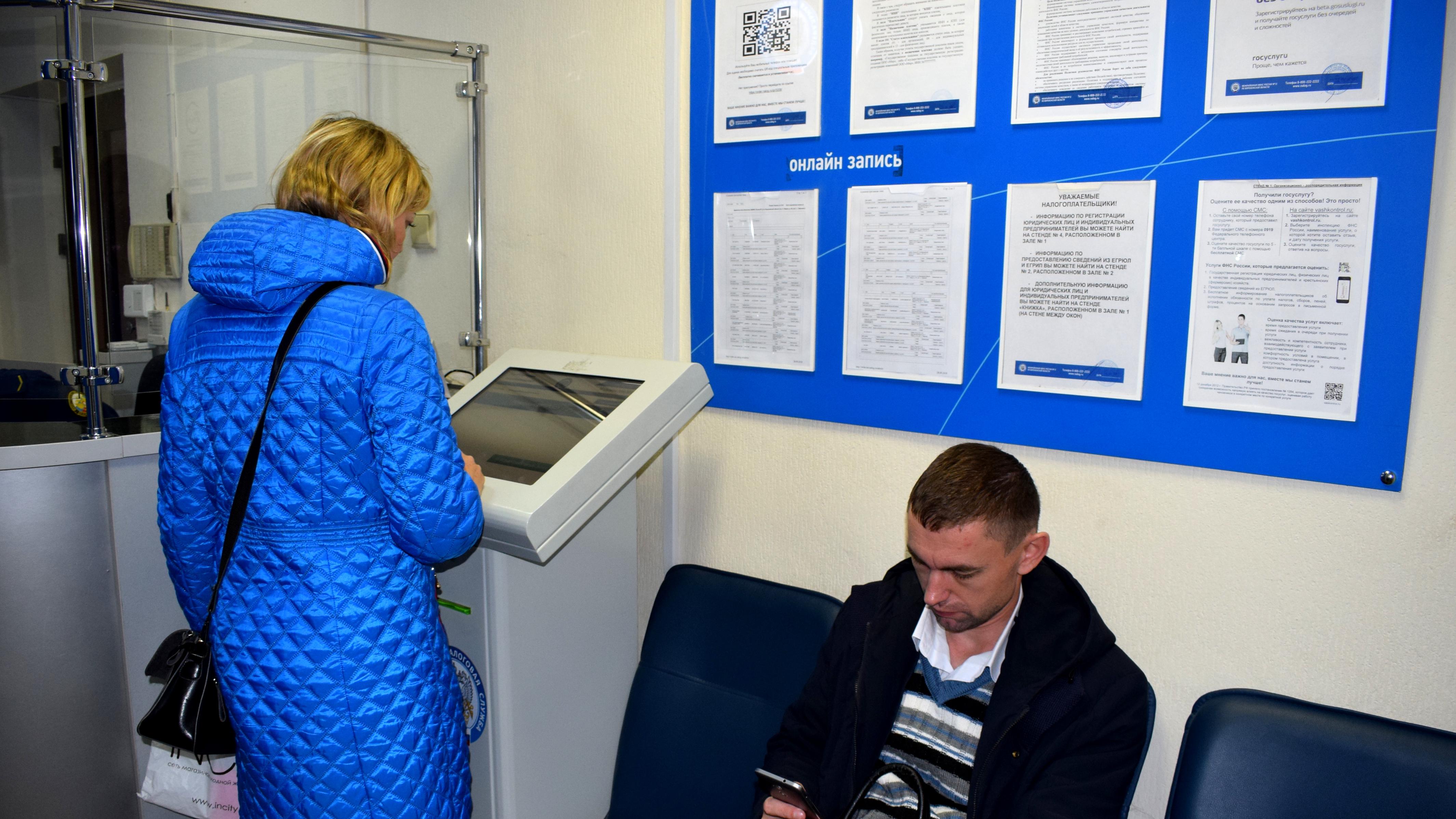 Налоговая регистрация ооо воронеж открыть расчетный счет для ип онлайн