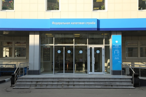 закрытие ип в москве 46 налоговая