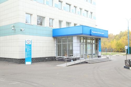 Регистрация ип москва 46 налоговая отзывы бланки для декларации 3 ндфл 2019