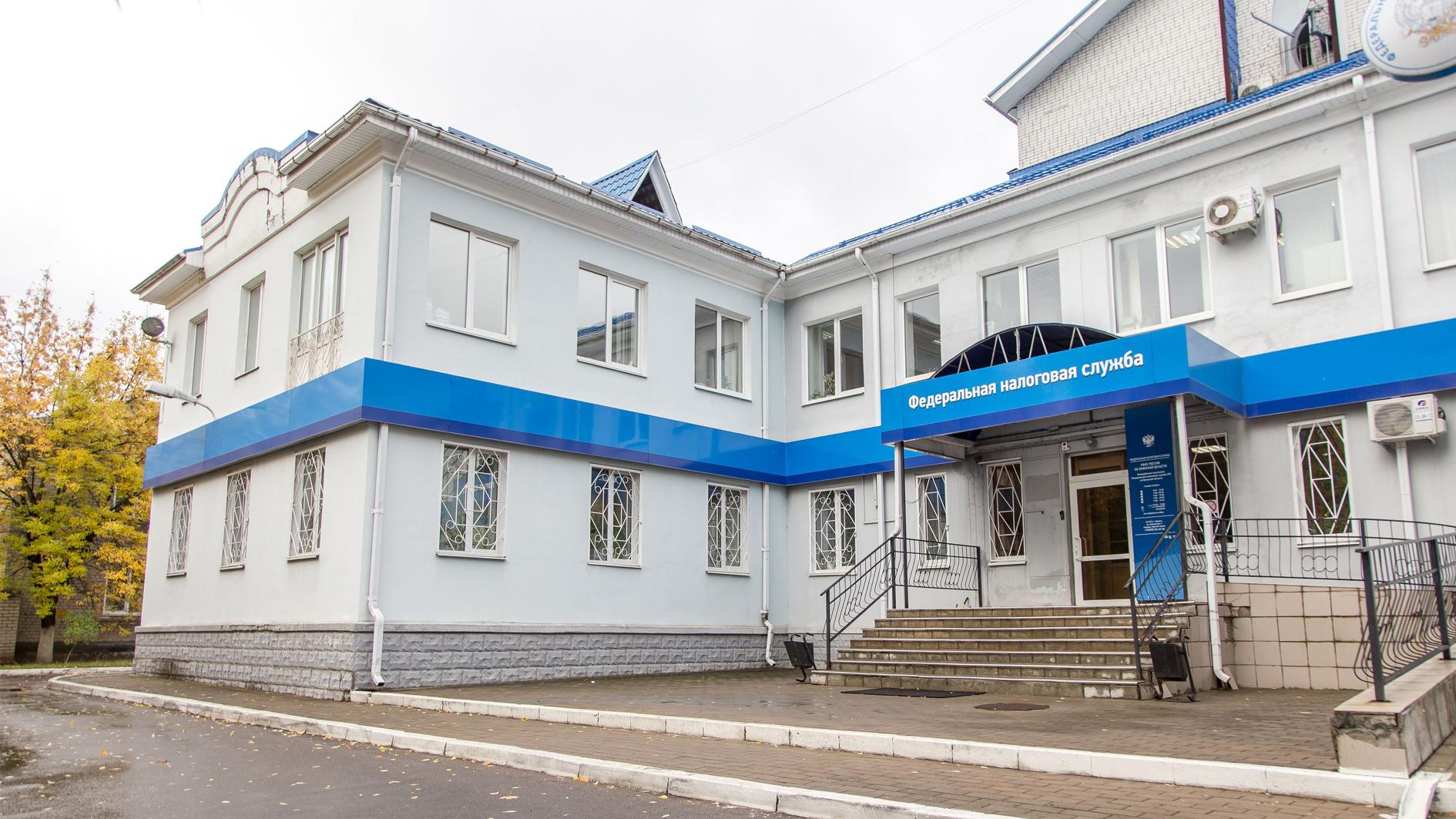 налоговая служба брянск адреса кредит на жилье беларусь
