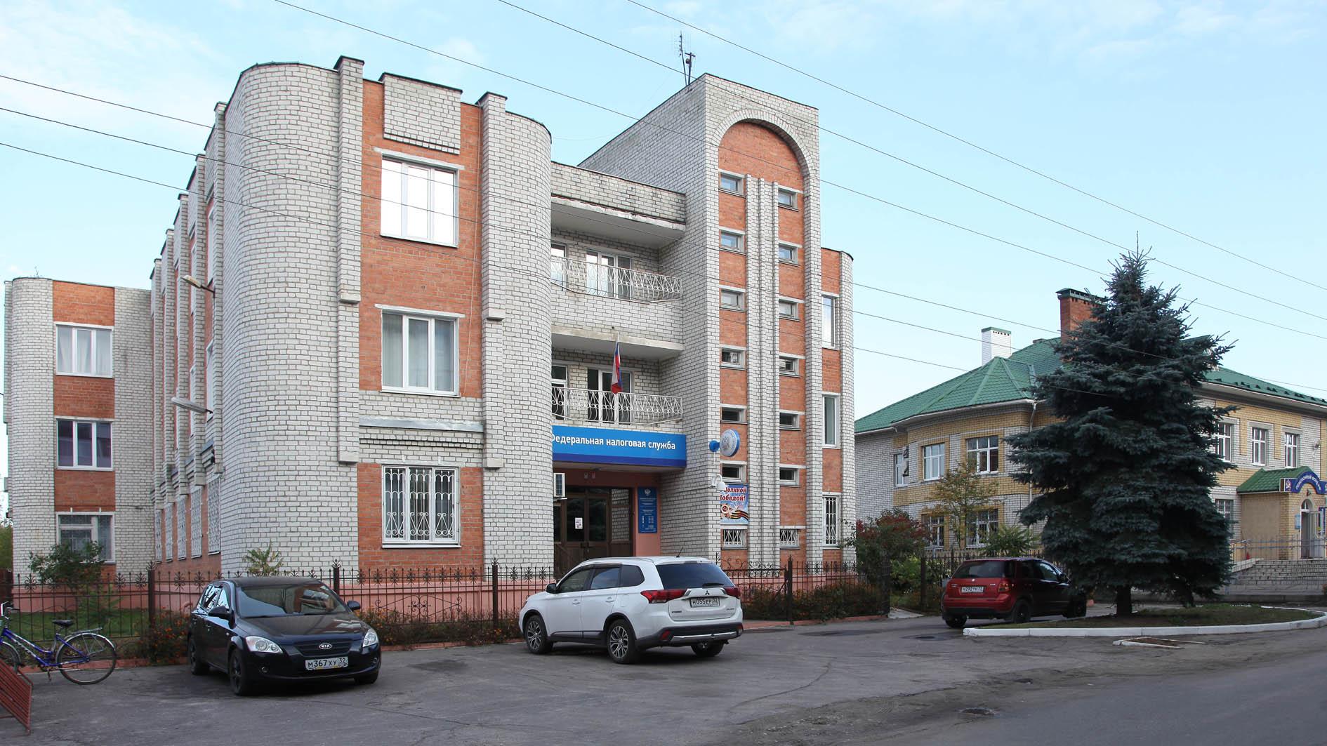 телефон ифнс 10 брянск реквизиты сбербанка россии г москва