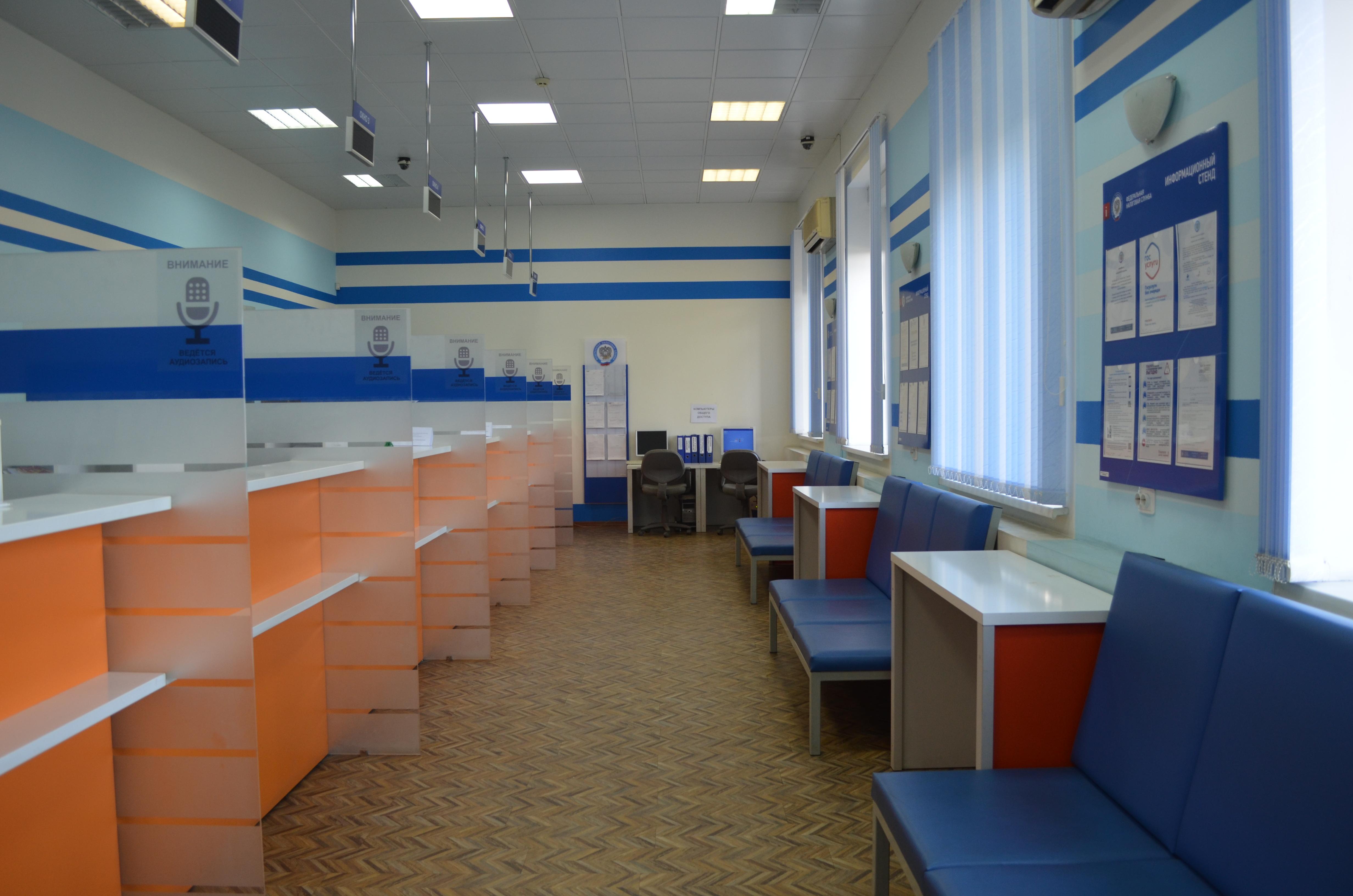Красногорск газ личный кабинет