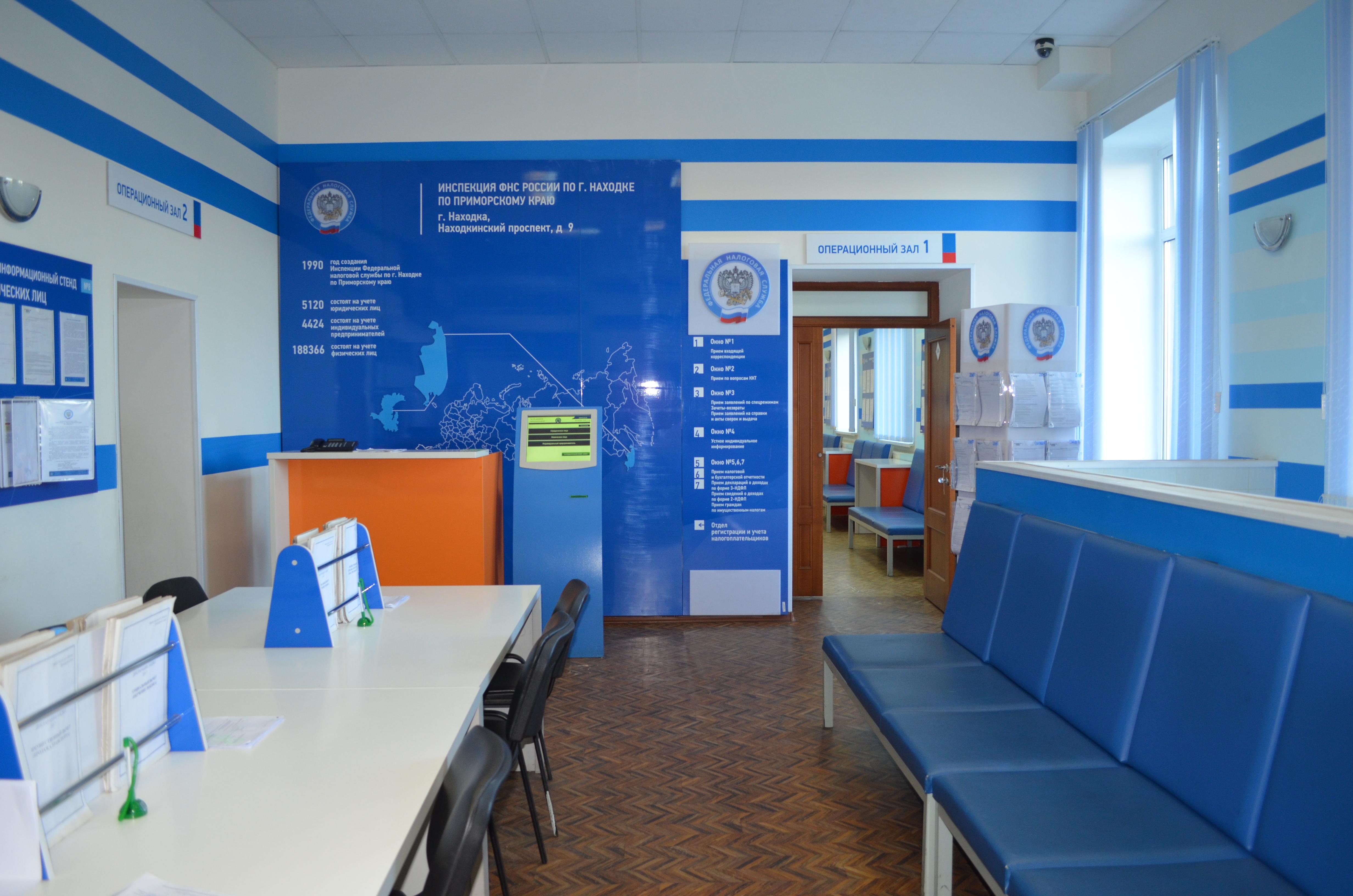 Оплата услуг жкх через личный кабинет